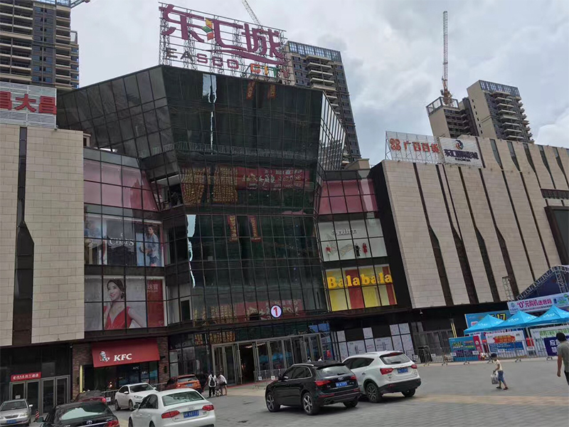 Maoming donghui city commercial ground